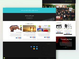 TehranNinja.com